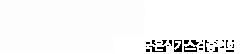 (사)한국온실가스검증협회